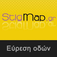 COMBOWOOD KOMBOLITIS Περιφέρεια Αττικής ΚΟΡΩΠΙ | Διάφορες υπηρεσίες - Υπηρεσίες stigmap.gr