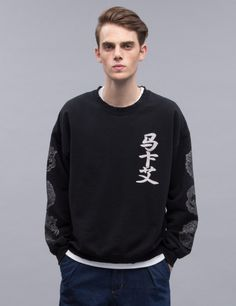SASQUATCHFABRIX. Oriental Skate Sweatshirt