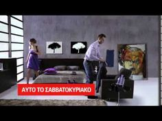 TV advert for furniture Tv Adverts, Furniture Ads, Cube, Flat Screen, Wrestling, Flat Screen Display, Tv Commercials