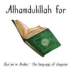 feature on sisters magazine Prophet Quotes, Quran Quotes, Quran Arabic, Islam Quran, Beautiful Islamic Quotes, Islamic Inspirational Quotes, Alhumdulillah Quotes, Sisters Magazine, Quran Wallpaper