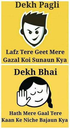 Funny Status in hindi for whatsapp boys and girls Funny Minion Memes, Funny School Jokes, Very Funny Jokes, Really Funny Memes, Crazy Funny Memes, Funny Facts, Hilarious, Silly Jokes, Funny Quotes In Hindi