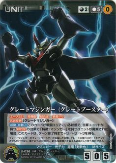 Unit (Great Mazinger [Great Booster])
