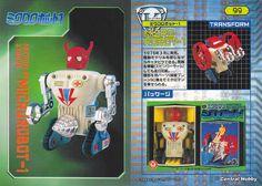 Microman Cards