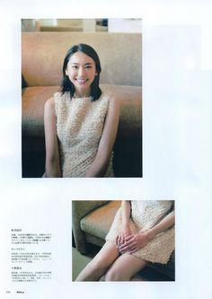 新垣結衣 yui aragaki Aragaki Yui ガッキー がっきー gakky komedawara-katugenai.tumblr.com