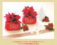 【楽天市場】[業務用]不織布(巾着)バック 20枚 ポインセチアクリスマスのプレゼントやお菓子のラッピングに。(クリスマスプレゼント/ギフト)おしゃれでかわいい不織布の袋(サンタ/サンタクロース/ラッピングバック/ギフト用の袋/花型)包装用品(ラッピング用品/クリスマス用品):包や本舗吉野商店
