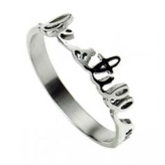 """Be Still"" Handwritten Ring - Christian Jewelry 