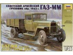 The Zvezda 1/35 GAZ-MM Soviet Truck plastic model accurately recreates the real life Vehicle. This plastic Military kit requires paint and glue to complete.
