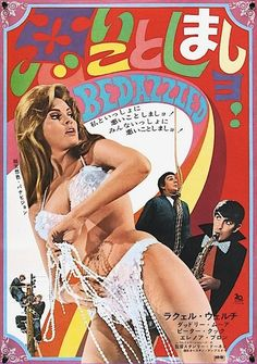 Japanese 'Bedazzled' poster.