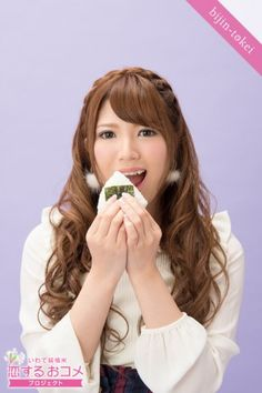 Rina san 恋するおにぎり笑顔美人