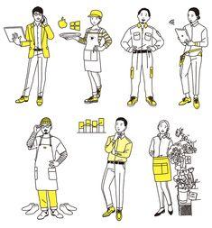 弥生会計 起業家応援キャンペーンDM – SENA DOI Simple Illustration, Business Illustration, Portrait Illustration, Character Illustration, Digital Illustration, Simple Character, Character Design, Human Figure Drawing, Ligne Claire