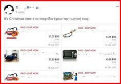 Eίσαι σπίτι σου στην Ελλάδα κ από τον υπολογιστή σου πουλάς προϊόντα στους Αμερικάνους καταναλωτές , π.χ παιχνίδια λόγω εορτών κ Χριστουγέννων...και κερδίζεις.... Αυτό λέγεται έξυπνη μπίζνα.... Ecommerce, Christmas Time, Posts, Messages, E Commerce
