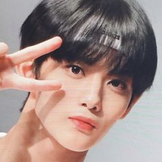 Bae Jinyoung Produce 101, My Sunshine, My Boys, Icons, Kpop, Wallpaper, Sweet, Candy, My Children