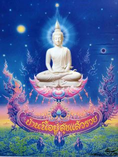 spirit has come. Buddha Painting, Buddha Art, Tibet, Lord Buddha Wallpapers, Thailand Art, Gautama Buddha, Thai Art, Traditional Paintings, Sacred Art