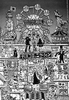 Ueshiba Riichi City Photo, Animation, Manga, Comics, Drawings, Mood, Anime Characters, Board, Mango