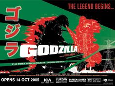 Gojira (1954) - BFI first-time theatrical release of GODZILLA in the UK, 2005