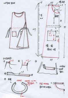 Sewing aprons pattern skirts ideas for 2019 Sewing Patterns For Kids, Dress Sewing Patterns, Clothing Patterns, Pattern Sewing, Pants Pattern, Top Pattern, Sewing Art, Sewing Crafts, Sewing Projects