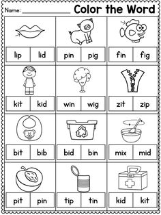 Cvc Word I Worksheet Cvc Words Worksheets Short Vowel Worksheets Bundle Cvc Word I Worksheet English Worksheets For Kindergarten, Vowel Worksheets, Kindergarten Learning, Preschool Learning Activities, Reading Worksheets, Preschool Worksheets, Kindergarten Language Arts, Teaching Phonics, Family Activities