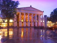 The Memorial Auditorium of Raleigh, North Carolina. #travel