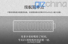 Mola: Aparece en TENAA el ZUK Z1 confirmando Snapdragon 808 y botón home físico