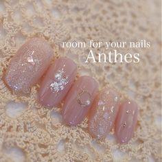 ネイル ネイル in 2020 Almond Acrylic Nails, Best Acrylic Nails, Colorful Nail Designs, Gel Nail Designs, Glam Nails, Red Nails, Diamond Nail Art, Self Nail, Acrylic Nail Shapes