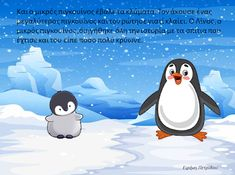 Μικρό Νηπιαγωγείο - Νηπιαγωγείο Μικρόπολης Ν. Δράμας: Η ΖΩΗ ΣΤΟΥΣ ΠΑΓΟΥΣ ( Οι πιγκουίνοι) Winter, Blog, Winter Time, Blogging, Winter Fashion