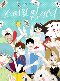 Spirit Fingers Webtoon, Korean Illustration, Webtoon Comics, Popular Anime, Character Development, Anime Comics, Wall Prints, Manhwa, Comic Art