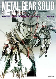 Metal Gear Solid: Substance I novel.