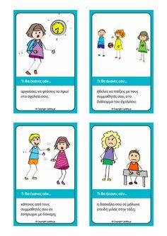 Ο Θησαυρός των Κοινωνικών Δεξιοτήτων | ΠΑΚΕΤΟ 6 EBOOKS Therapy Worksheets, Speech Therapy Activities, Pediatric Physical Therapy, Social Skills, Pediatrics, Psychology, Kindergarten, Ebooks, Teaching