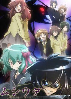Mushi-Uta VOSTFR DVD   Animes-Mangas-DDL
