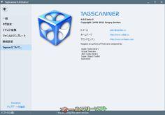 TagScanner--6.0.0 beta 2--オールフリーソフト