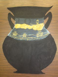 Urn showing Greek Myth scene