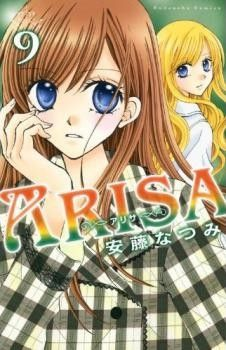 Antara, Shoujo, Tumblr, Anime, Fictional Characters, Dan, Cartoon Movies, Anime Music, Fantasy Characters