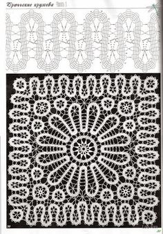 View album on Yandex. Crochet Tablecloth, Crochet Doilies, Crochet Lace, Crochet Stitches, Crochet Patterns, Bruges Lace, Russian Crochet, Irish Crochet, Easy Crochet