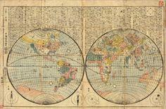 1840 Japanese world map. Bankoku sokaizu / Ishikawa-shi Toshiyuki. Hoei 5 [1708] Oranda shinyaku chikyu zenzu / Hashi...