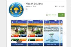 PM Narendra Modi launches Kisan Suvidha Mobile Application - http://www.sharegk.com/curent-affairs/goverment-current-affairs/pm-narendra-modi-launches-kisan-suvidha-mobile-application/ #gk #GeneralKnowledge #Quiz #Awareness #InterviewQuestion  #EntranceExam #OnlineTest #Aptitude #BankExam #GovtExam