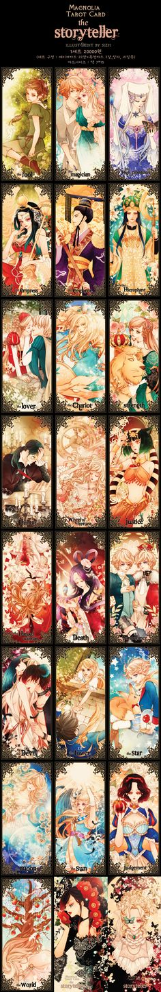 Tarot Card, Insomnia : 네이버 블로그