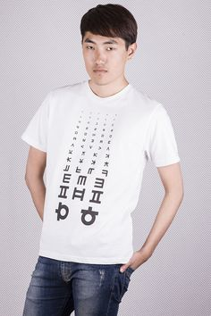 """T-shirt YunDoo """"Landolt"""" / Imprimé graphique inspiré de l'alphabet coréen (hangeul / 한글) et de l'échelle de Landolt (Korean alphabet and Landolt scale inspired graphic print) / Coupe droite (straight cut) / Col rond (round neck) / 100% coton bio (organic cotton)"""