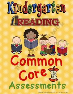The Common Core... Will be using this quite frequently next year!