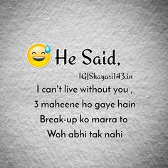 12 Best shayari status in english and , shayari quotes for