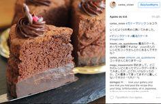 Ονομάζεται Magic Cake και όχι άδικα, αφού με ένα μόνο μίγμα, που μπαίνει όλο μαζί στο ταψί, δίνει ένα εντυπωσιακό γλυκό 3 διαφορετικών στρώσεων! Είναι μετά να μην έχουν τρελαθεί μαζί του οι foodies, που σπεύδουν να δηλώσουν την αγάπη τους σε κάθε φωτογραφία που ανεβαίνει στα social media;