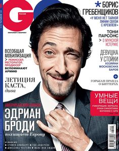 Adrien Brody Covers Russian GQ's February 2013 Issue
