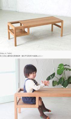 Attractive 日本設計師大治将典Oji Masanori