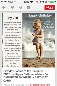 ✨Birthday Wishes For My Beautiful Daughters✨