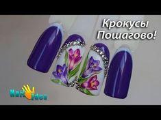 Нежный дизайн ГЕЛЬ ЛАКАМИ - цветы на ногтях. Рисунки гель лаками пошагово. Инкрустация стразами - YouTube
