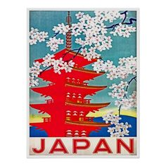 Japan Art Vintage Travel Poster See Many More Designs At The Address Below http://www.zazzle.com/thepickleshop