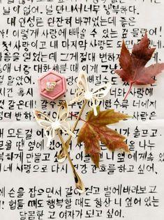 Modern Korean Wedding Inspiration – lilelements – Anadena Photography 39  Here's your dose of weekly wedding inspiration fit for every season! This time, it's taking on Korean wedding traditions!  #bridalmusings #bmloves #ido #wedding #korea #koreanwedding #diversity #weddinginspo #inspiration