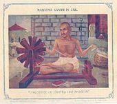 Swadeshi movement - Wikipedia the free encyclopedia