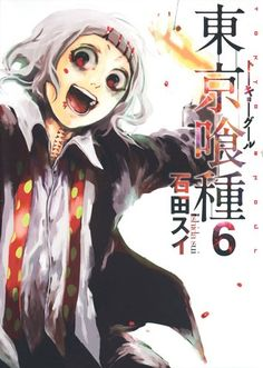 Tokyo Ghoul, Vol. 6 by Sui Ishida Ghouls live among us, the same as normal people in every way—except their craving for human flesh. Ken Kaneki is an ordinary college student until a violent encounter turns him into the first half-human half-ghoul hybrid. Tokyo Ghoul Manga, Tokyo Ghoul Books, Manga Tokio Ghoul, Juuzou Tokyo Ghoul, Ken Tokyo Ghoul, Juuzou Suzuya, Tokyo Otaku, Kaneki, Blue Exorcist