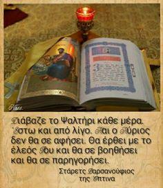 Spiritual Quotes, Whiskey Bottle, Jesus Christ, Spirituality, Soap, Spirit Quotes, Spirituality Quotes, Spiritual, Bar Soap