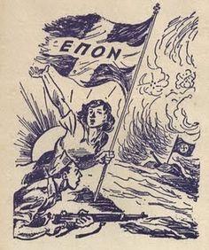 History Posters, Civilization, Vintage Posters, Ww2, World War, Poster, Poster Vintage